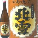 北雪 超大辛口 佐渡の鬼ころし 1.8L 北雪酒造 日本酒 新潟 辛口 晩酌酒