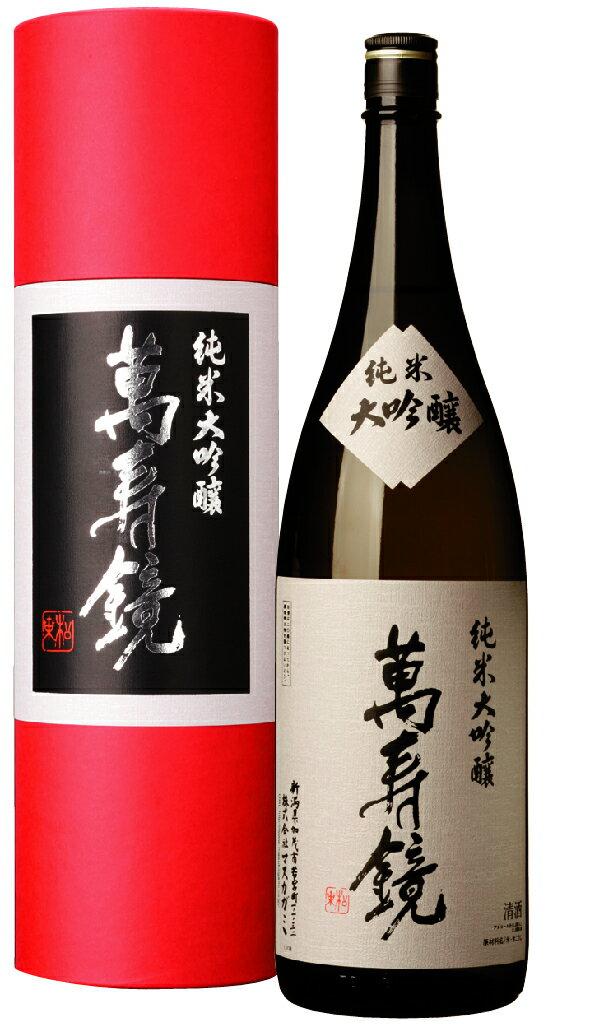 萬寿鏡(マスカガミ)赤函 純米大吟醸 1800ml【取り寄せ商品】