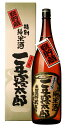 萬寿鏡 一年寝太郎 特別純米酒 特別純米 1800ml