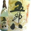『にごり酒 五郎八』1.8L秋冬限定 菊水酒造にごり酒のトップブランド!甘口にごり酒【あす楽対応】