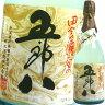 『にごり酒 五郎八 720ml』菊水酒造にごり酒のトップブランド!甘口にごり酒【あす楽対応】