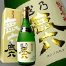 越乃鹿六(かろく) 純米吟醸 720ml 近藤酒造