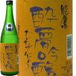 Ginjoshu [吟醸酒]