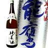 『能鷹 純米酒』1.8L 日本酒 田中酒造