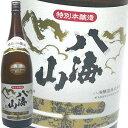 八海山 特別本醸造 1800ml 八海醸造