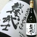 越後武士(さむらい)720ml 玉川酒造[専用化粧箱入り] アルコール度数46度日本酒ギフト お酒 リキュール 新潟