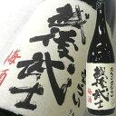 『越後武士(さむらい)梅酒』南高梅 1.8L【RCP】【02P06may13】