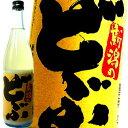 新潟のどぶ 720ml にごり酒 原酒造にごりたっぷりガツンとくる濃厚辛口にごり酒日本酒 辛口 にごり酒 秋冬限定 あす楽