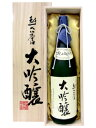 越の誉 大吟醸 1800ml 原酒造日本酒/大吟醸
