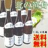 越後銘門酒会限定酒『北の笹舟』1.8L×6本(プラスチックケース入り)【送料無料】
