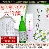 『越の華 いちりん大吟醸』1.8L越の華酒造日本酒 大吟醸/お歳暮