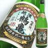 越後鶴亀 純米酒 720ml×6本【取り寄せ】