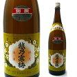 越乃寒梅 別撰 特別本醸造1.8L 石本酒造 日本酒 辛口