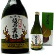 越乃寒梅 超特選 大吟醸500ml 石本酒造日本酒/越乃寒梅/石本酒造/大吟醸【あす楽対応】