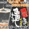 『いちやまか 亀 本醸造』1.8L 塩川酒造日本酒 新潟 本醸造 ギフト