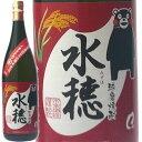 球磨焼酎 水穂(みずほ)1800ml米焼酎 常楽酒造(熊本県)【あす楽対応】