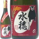 球磨焼酎 水穂(みずほ)720ml米焼酎 常楽酒造(熊本県)【あす楽対応】