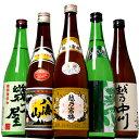 日本酒(虎徹) セット 720ml×5本ミニ福袋 有名地酒の...