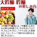 利き酒に最適 日本酒 飲み比べセット 大吟醸・吟醸・純米・本醸造・普通酒と5種類の酒質の違いが楽しめます(花)300ml×5本ギフト化粧箱入り日本酒 送料無料 日本酒 飲み比べセット ギフトにもおすすめ