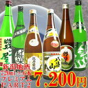 [A156] Compare by drinking Niigata local brew premium; set PART2 720 ml *6 [free shipping] (, Hakkaizan, Asahiyama, liman, , Jun Echigo rice) [RCP] [02P06may13]