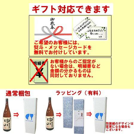 朝日山 一楽(いちらく)吟醸酒720ml 朝日...の紹介画像2