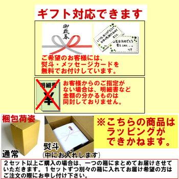 スパークリング日本酒6本セット(越の誉あわっしゅ320ml、市島ぷらちなスパークリング320ml、上善如水スパークリング360ml)