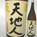 天地人 普通酒 1.8L【まち楽 新潟/日本酒/天地人】【取り寄せ】