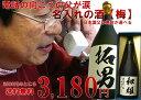 【梅】[父の日]日本酒か焼酎が選べる『名入れのお酒』プリントラベル720ml【日本酒/焼酎】【送料無料】【楽ギフ_名入れ】[02P23may13]【RCP】