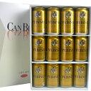 エビスビール12缶セット サッポロビール