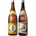 越乃寒梅 別撰吟醸 1.8Lと八海山 普通酒 1.8L日本酒...