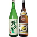 五代目 幾久屋 1.8Lと八海山 普通酒 1.8L日本酒 2本
