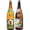 朝日山 百寿盃 1.8Lと八海山 普通酒 1.8L日本酒 2