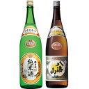 朝日山 純米酒 1.8Lと八海山 普通酒 1.8L日本酒 2