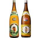 朝日山 百寿盃 1.8Lと越乃寒梅 別撰吟醸 1.8L日本酒 2