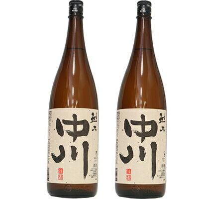 越乃中川18L日本酒2本セット