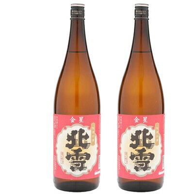 北雪金星無糖酒18L日本酒2本セット