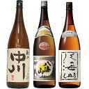 越乃中川 1.8Lと八海山 普通酒 1.8L と 八海山 吟醸 1.8L 日本酒 3本 飲み比べセット