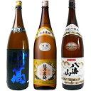 妙高 旨口四段仕込 本醸造 1.8Lと越乃寒梅 白ラベル 1.8L と 八海山 特別本醸造 1.8L 日本酒 3