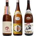 白龍 新潟純米吟醸 龍ラベル 1.8Lと越乃寒梅 白ラベル 1.8L と 八海山 特別本醸造 1.8L 日本酒 3