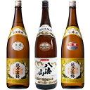 ショッピング贈答 越乃寒梅 白ラベル 1.8Lと八海山 特別本醸造 1.8L と 越乃寒梅 別撰吟醸 1.8L 日本酒 3