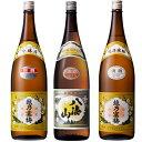 越乃寒梅 別撰吟醸 1.8Lと八海山 普通酒 1.8L と 越乃寒梅 白ラベル 1.8L 日本酒 3