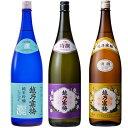 越乃寒梅 灑 純米吟醸 1.8Lと越乃寒梅 特撰 吟醸 1.8L と 越乃寒梅 白ラベル 1.8L 日本酒 3