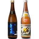 妙高 旨口四段 720ml と 八海山 720ml 日本酒 2本 飲み比べセット