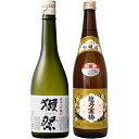 ショッピング獺祭 獺祭 45 純米大吟醸720ml と 越乃寒梅 別撰 吟醸 720ml 日本酒 飲み比べセット