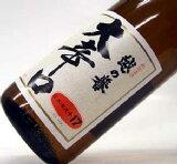 [新潟県]普通酒「越の譽 大辛口」1.8L 日本酒 原酒造