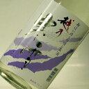 日本酒, 燒酒 - 特別本醸造 越乃寒雪 (かんせつ) 720ml【お取り寄せ】