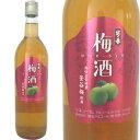 越の誉 梅酒  720mL(2015年4月)