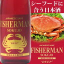 お中元 FishermanSokujoDeep720ml(2016年12月)