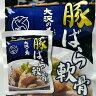 豚ばら軟骨150g 簡単お手軽レトルトパウチのおつまみ&ご飯のお供 大沢加工 日本酒つまみ/酒の肴