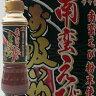 南蛮えびのお吸い物の素200ml(山崎醸造)